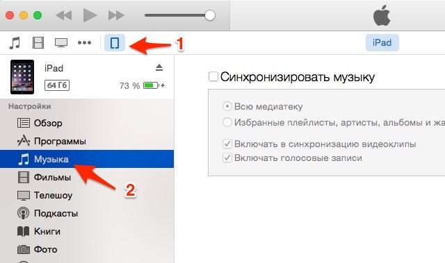 Все просто, с помощью интернета, а именно браузера.