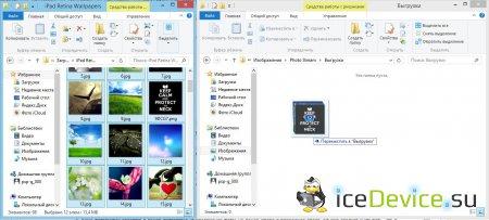 Как перекачивать на ipad